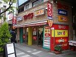 宝くじロトハウス 吉祥寺駅北口前店 店舗外観