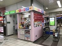 宝くじロトショップ 大和店 店舗外観
