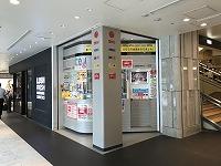 宝くじロトショップ 横浜ジョイナス店 店舗外観