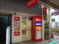 宝くじロトハウス 西荻窪駅北口店 店舗外観
