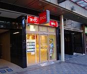 宝くじロトハウス 亀戸駅北口店 店舗外観