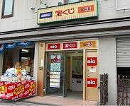 宝くじロトハウス 練馬駅プラザトキワ店 店舗外観
