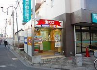 宝くじロトハウス 秋津店 店舗外観