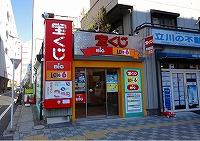宝くじロトハウス 立川南通り店 店舗外観