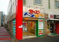 宝くじロトハウス 川崎追分町店 店舗外観