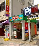 宝くじロトハウス 川崎駅西口店 店舗外観