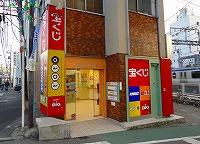 宝くじロトハウス 上星川駅店 店舗外観