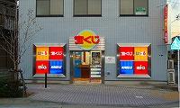 宝くじロトハウス 川崎京町店 店舗外観
