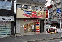 宝くじロトハウス 川口八間通り店 店舗外観