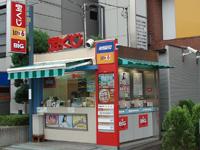 宝くじロトショップ 西船橋駅南口店 店舗外観